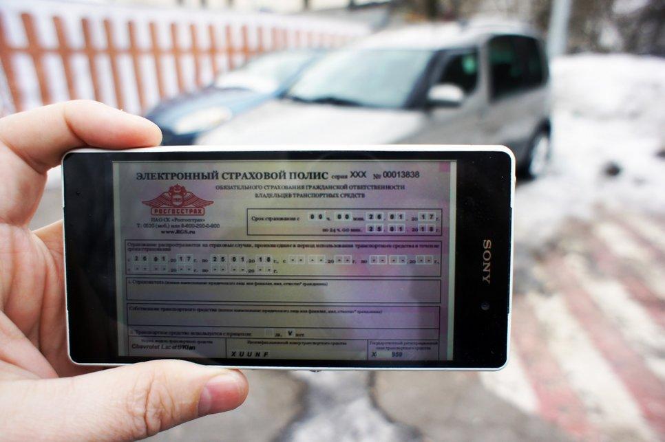 Поправки в правила дорожного движения вступили в силу в России 2 января 2020 года