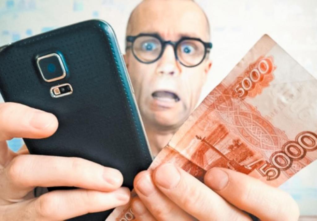 Россиянам готовят эпоху дорогой мобильной связи