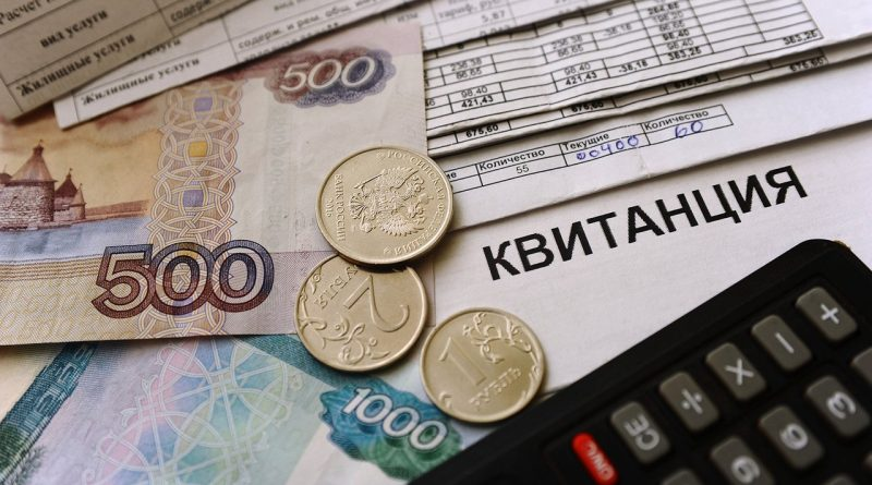 Установлены новые тарифы за отопление и горячую воду для абонентов Астраханских тепловых сетей
