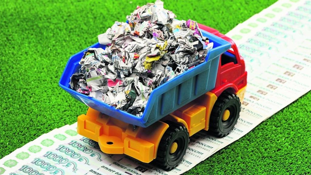 Сколько будет стоить вывоз мусора в Коми в 2020 году?
