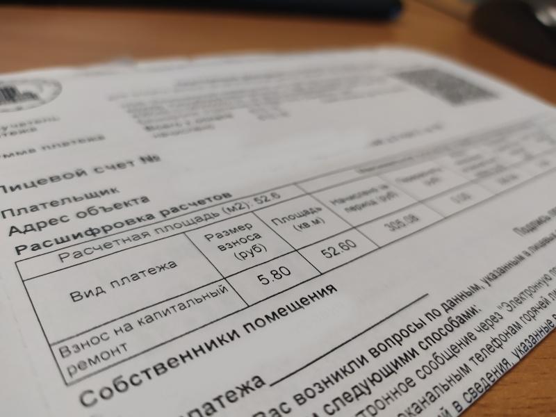 В Башкирии увеличились тарифы на капитальный ремонт