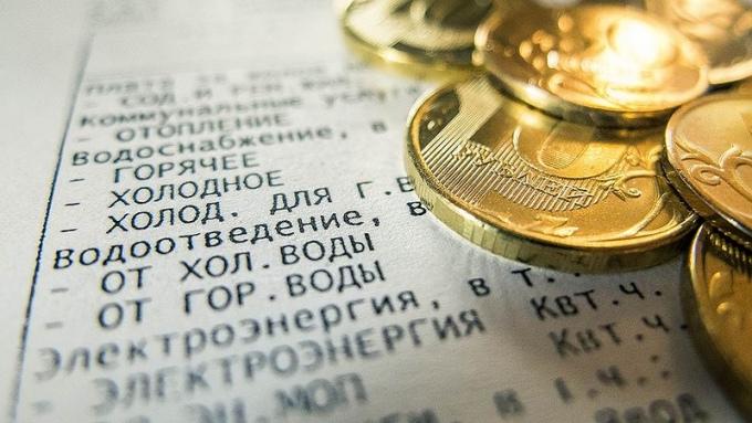 В Татарстане установили тарифы на коммунальные услуги на 2020 год