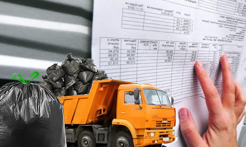 В Челябинской области выросли тарифы на вывоз ТКО