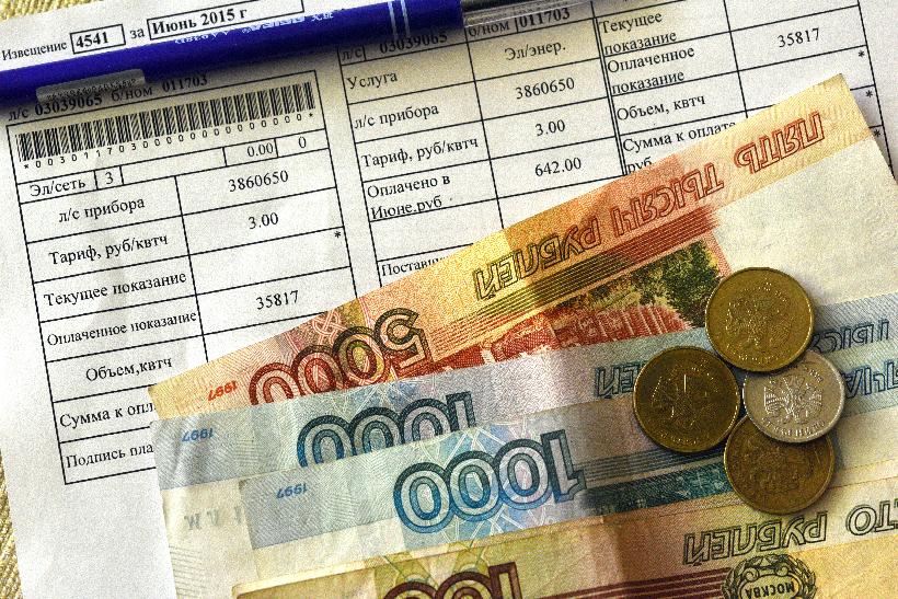 Коммунальные платежи в Подмосковье: как вернуть деньги за переплату по услугам ЖКХ