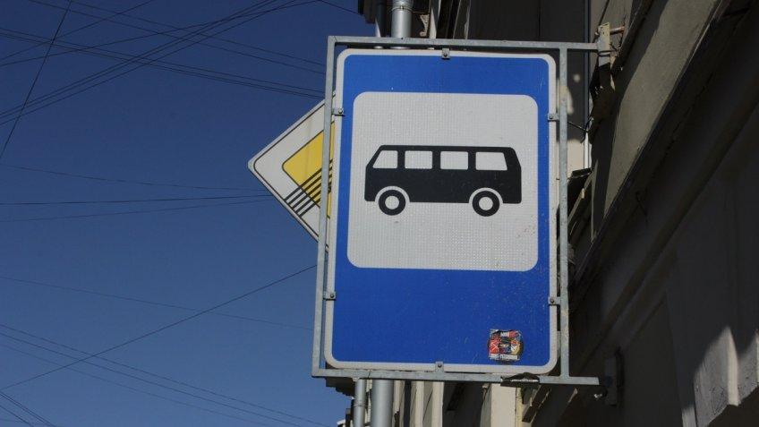 В Смольном напомнили, что переводят наземный транспорт на социальный тариф