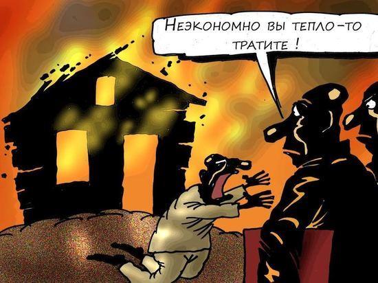 Дорогое ЖКХ: за что переплачивают жители Иркутской области