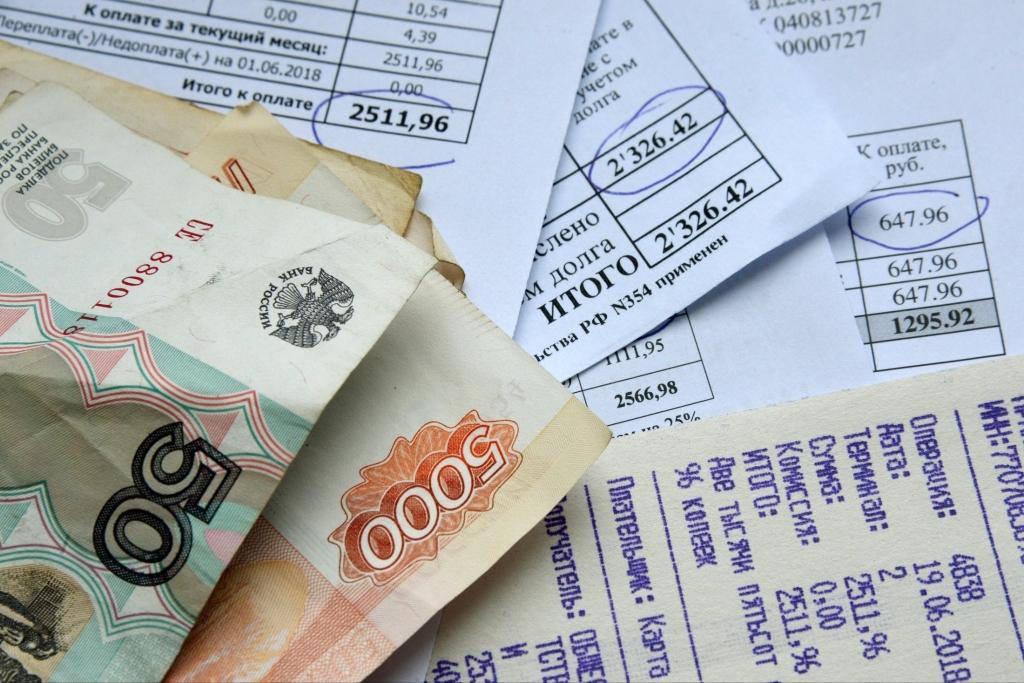 В Воронежской области установили тарифы на 2020 год