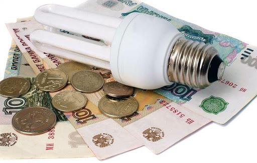 Жители Курганской области требуют повысить им тарифы на электричество и тепло
