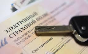 Поправки в закон об ОСАГО вводят индивидуальный тариф