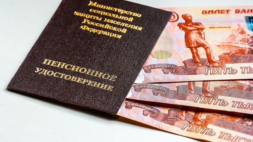 В ПФР пояснили, за счёт чего можно получить пенсию в 50 тысяч рублей