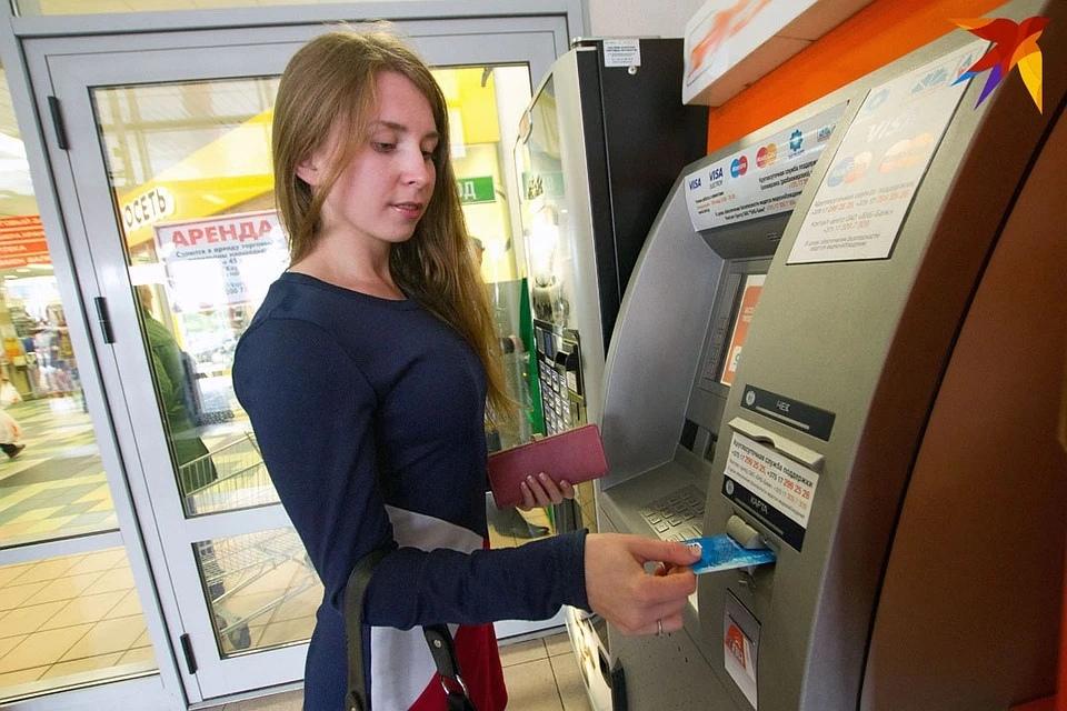 Хочешь проверить баланс своей карточки? За это снимут сразу 3 рубля