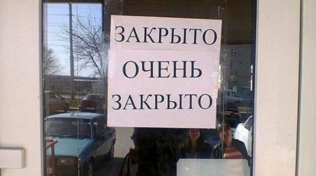 Москва даст малому бизнесу отсрочки по аренде и местным налогам