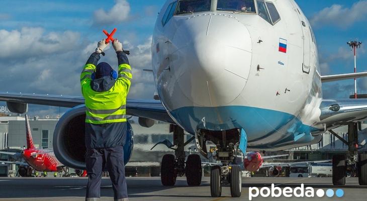 Авиакомпания Победа приостанавливает рейсы до 31 мая