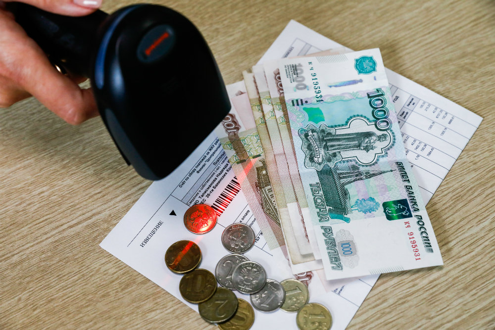 Банкам запретят включать комиссии в тарифы на услуги ЖКХ