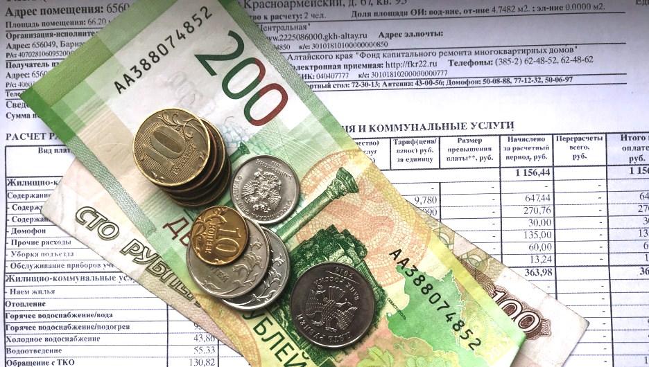 Коммунальщики предложили власти дать россиянам скидку на оплату ЖКХ