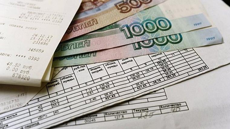 В Подмосковье с июля на три месяца заморозили тарифы ЖКХ