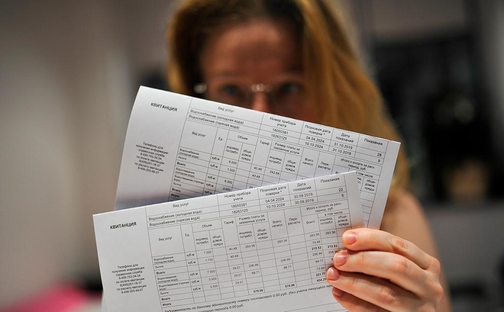 Шпаргалка ЖКХ: Как читать квитанцию за квартиру