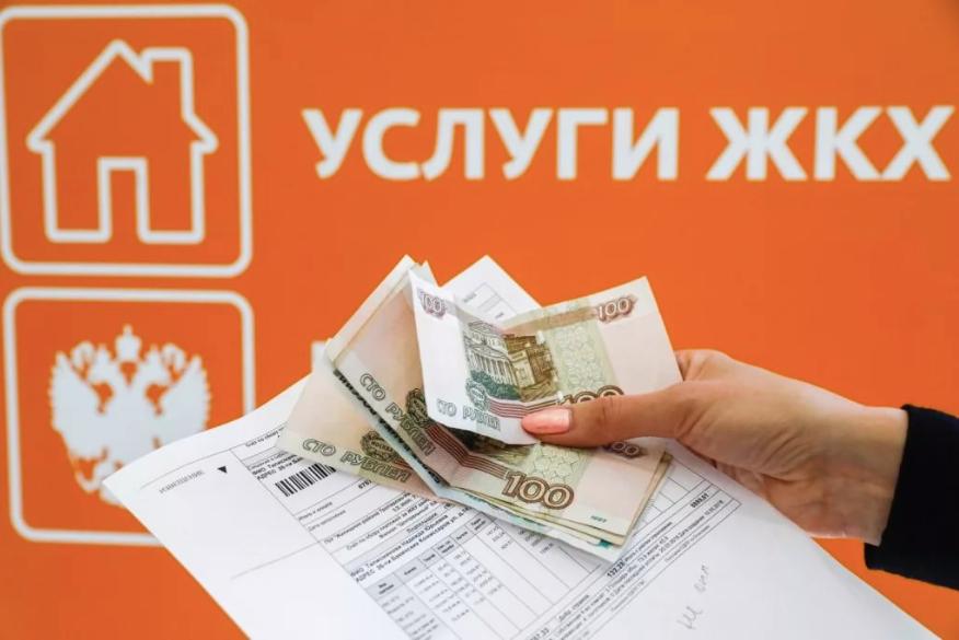 Отмена банковского роуминга и рост тарифов ЖКХ: что изменится в России с 1 июня