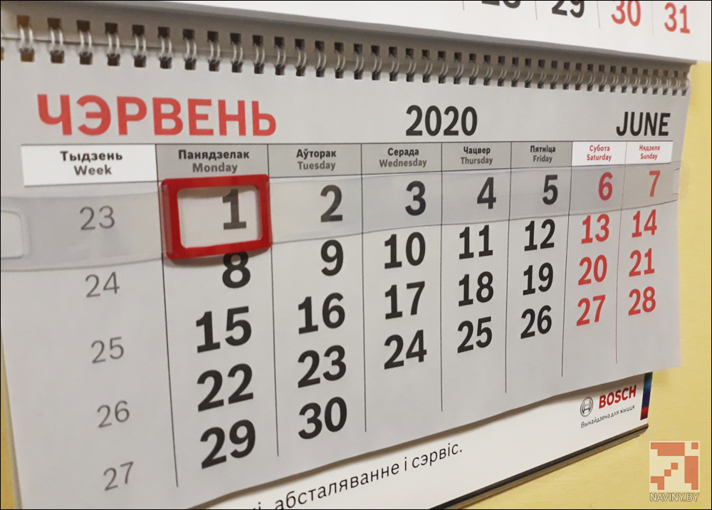 Что меняется в Беларуси с 1 июня