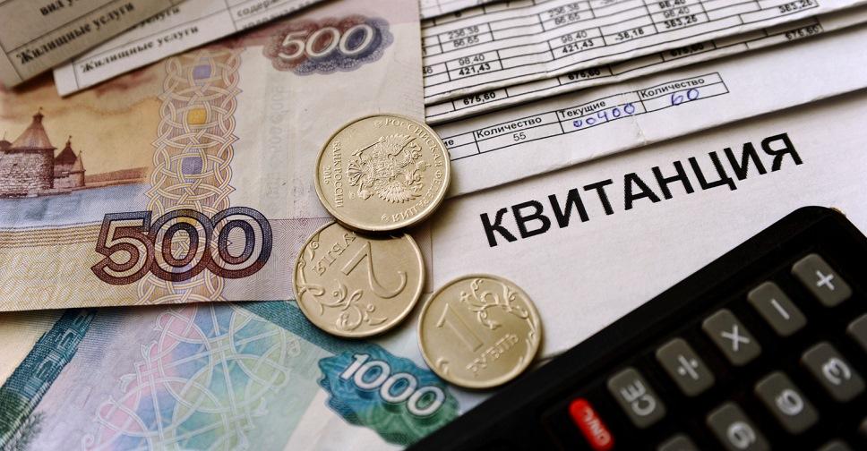 ТПП предлагает запретить увеличение тарифов ЖКХ на время выхода из кризиса