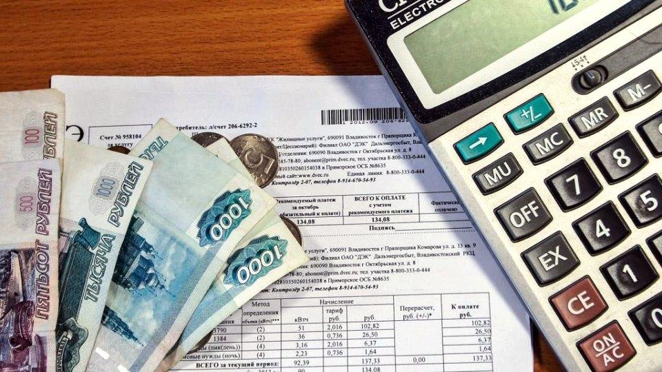 Известно, на сколько рублей с 1 июля повысятся тарифы ЖКХ в Башкирии