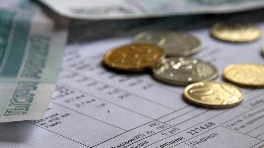 Тарифы на электроэнергию 2020 в Иркутске