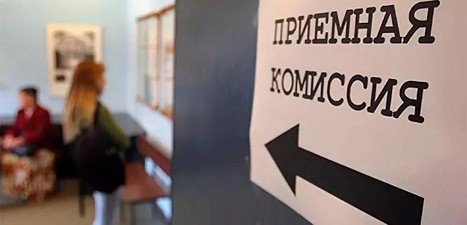 Цена высшего образования 2020: сколько стоит обучение в вузах Томска