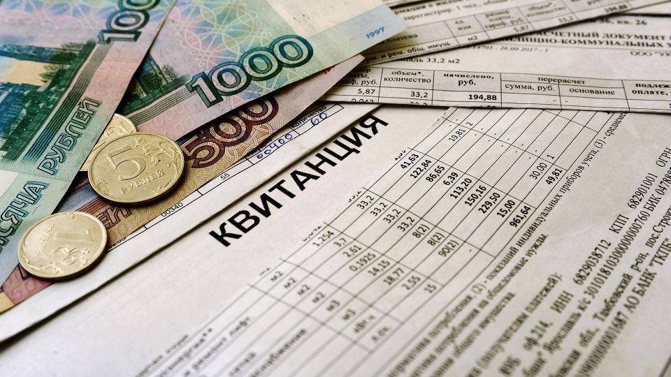Тарифы на услуги ЖКХ с 1 июля. Сколько будет стоить коммуналка и как снизить выплаты