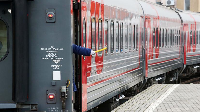 В поездах дальнего следования на верхние места действует 40 процентов скидка