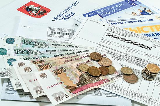 Новые тарифы ЖКХ с 1 июля: как изменилась квартплата в Москве и Подмосковье