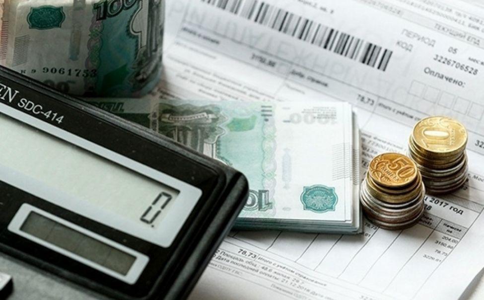 Как изменились тарифы на услуги ЖКХ
