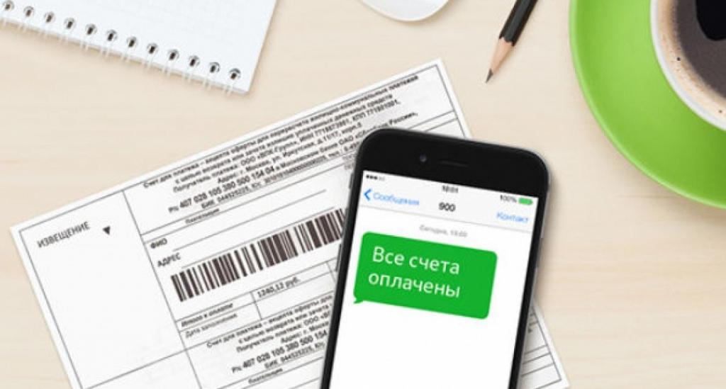 В Калужской области с 1 июля выросли тарифы ЖКХ