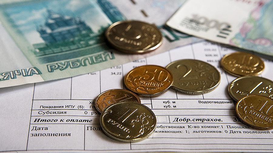 Российские власти ввели льготы на ряд ЖКХ-услуг для поддержки населения