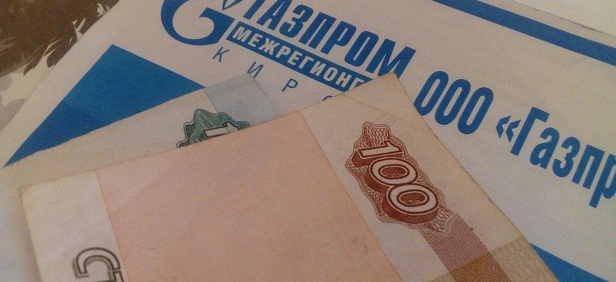 С 1 августа в Кировской области вырастут цены на газ