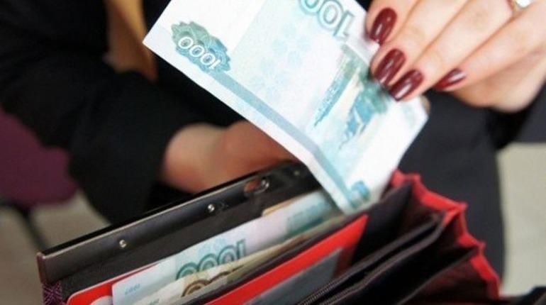 Исследование показало разницу зарплат в Москве и регионах