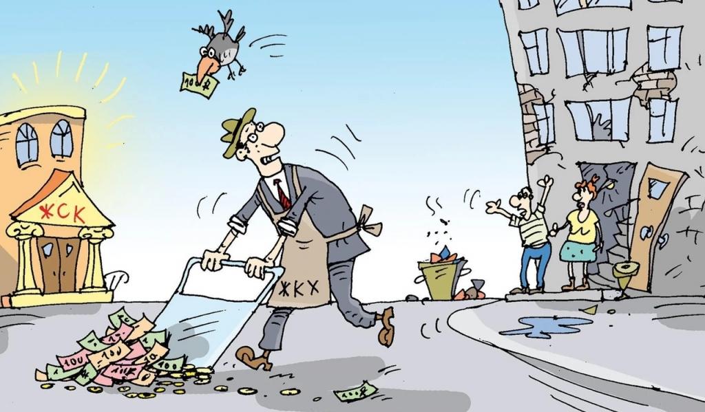 Брянцы недовольны медленным реагированием на жалобы и высокие тарифы ЖКХ