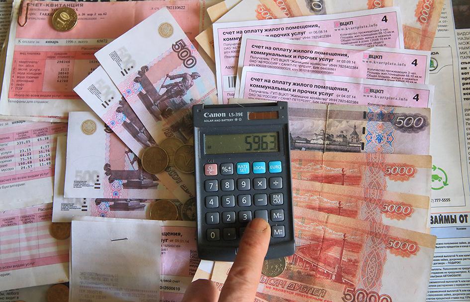 Петербуржцев ждёт рост тарифов на ЖКУ