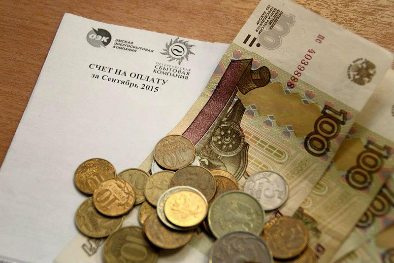 Каждый третий россиянин перестал платить за «коммуналку»