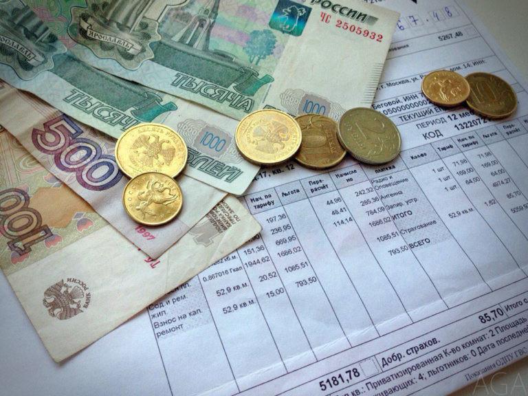 В Воронеже в квитанции ЖКХ включили отведение сточных вод