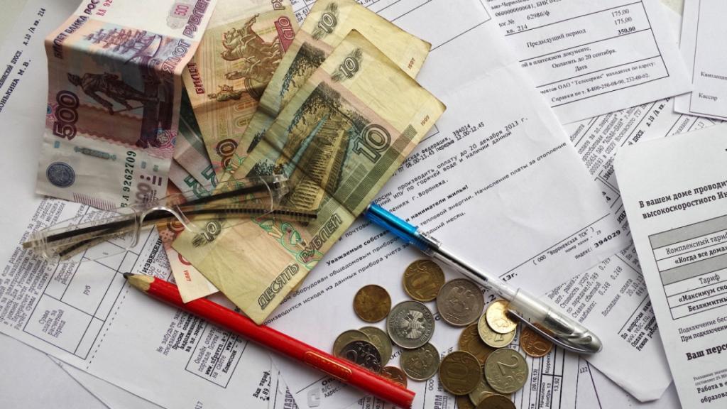 В каких муниципалитетах Подмосковья снизятся тарифы ЖКХ?