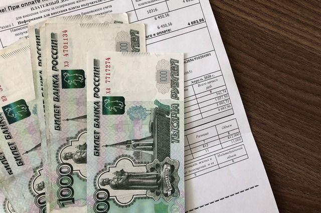 Жителям Тверской области рассказали, как платить за ЖКХ меньше