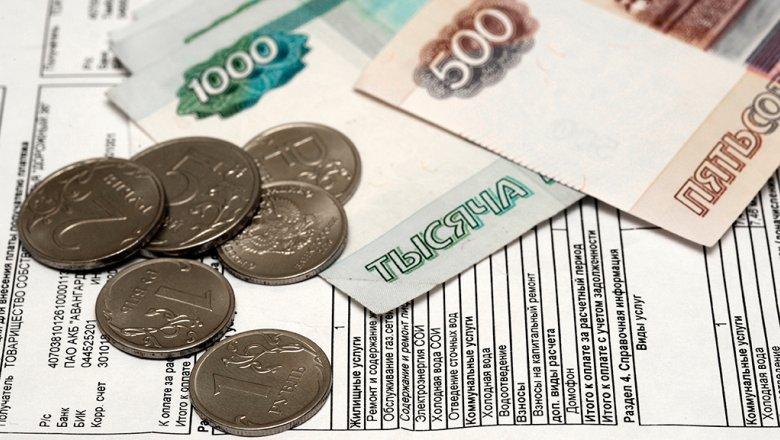 Тарифы на электроэнергию для россиян в 2021 году вырастут на 5 процентов