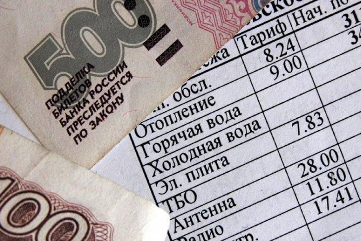 В 2021 году в России вырастут тарифы на электроэнергию, газ и услуги ЖКХ