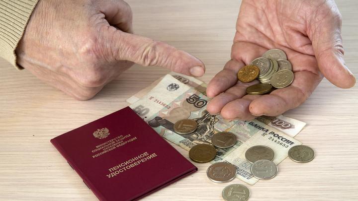 Власти Москвы намерены увеличить минимальную пенсию в столице