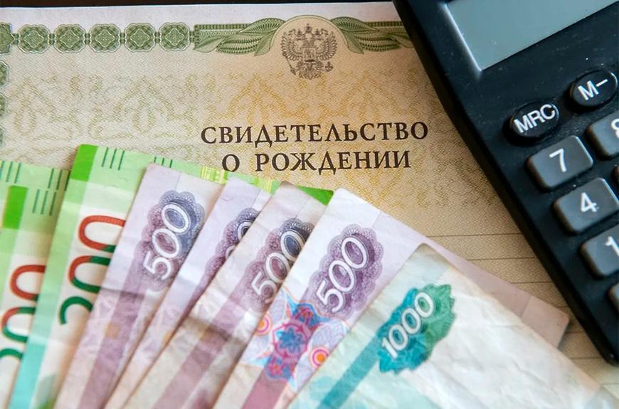 Россиянам могут в третий раз начислить выплату в 10 тысяч рублей