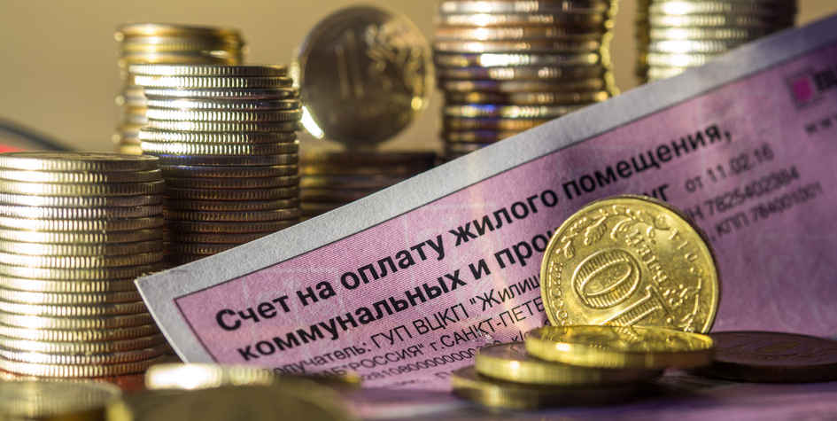 Россияне смогут платить меньше за некачественные услуги ЖКХ