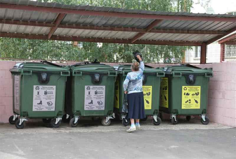 Возбуждено дело по факту завышения тарифов на утилизацию твёрдых отходов