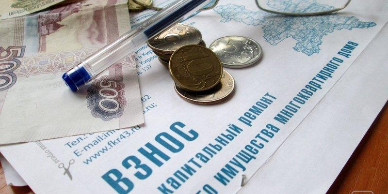В Югре вырастут платежи за капремонт