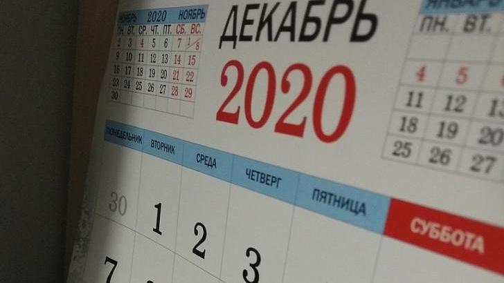 Что изменилось в жизни россиян с 1 декабря