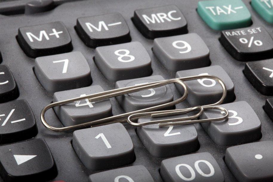 Тарифы на услуги столичного ЖКХ не вырастут с 1 января